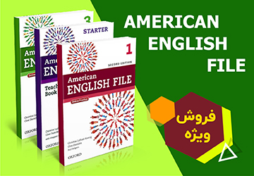 خرید کتاب امریکن انگلیش فایل