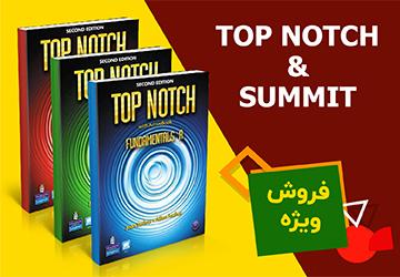 خرید کتاب تاپ ناچ