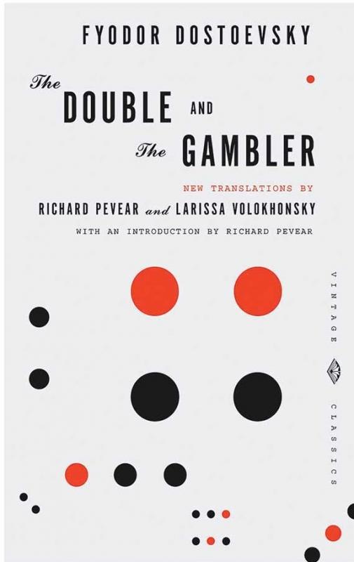 کتاب The Double and The Gambler