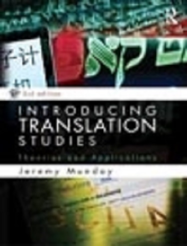 کتاب Introducing Translation Studies:Theories and Applications 3rd