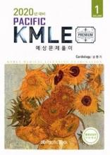 کتاب  2020 Pacific KMLE: 1 Cardiology