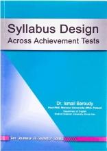 کتاب زبان Syllabus Design Acorss Achievement Tests
