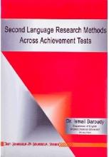 کتاب Second Language Research Methods Across Achievment Tests