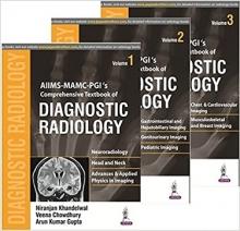 کتاب AIIMS MAMC - PGI's Comprehensive Textbook of Diagnostic Radiology (3 Vols)
