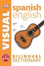کتاب VISUAL (Spanish-English) – Bilingual Dictionary