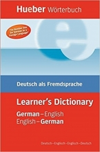کتاب Hueber Worterbuch Learner's Dictionary: Deutsch als Fremdsprache / German-English / English-German