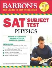 کتاب اس ای تی سابجکت تست فیزیکس Sat Subject Test Physics