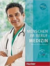 کتاب Menschen im Beruf - Medizin: Kursbuch B2/C1