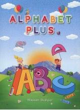 کتاب آلفابت پلاس Alphabet Plus +CD