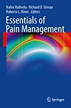 کتاب اسنشالز آف پین منیجمنتEssentials of Pain Management