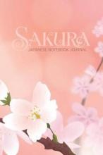 دفتر ژاپنی ساکورا جاپنیز نوت بوک ژورنال Sakura Japanese Notebook Journal