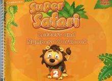 کتاب Super Safari 2 British Letter And Number Workbook