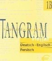 کتاب Tangram 1B: glossar deutsch - English - Persisch