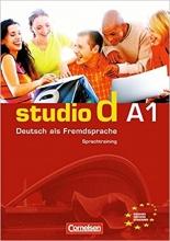 کتاب  (Studio d: Sprachtraining A1 (SB+WB+DVD