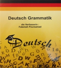 کتاب  فلش کارت دستور زبان آلمانی