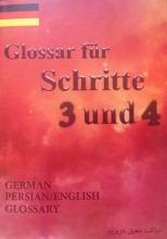 کتاب  واژه نامه Schritte 3 und 4