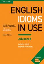کتاب اینگلیش آیدیمز این یوز ادونسد ویرایش دوم English Idioms in Use Advanced 2nd وزیری