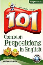 کتاب 101Common Prepositions in English+CD