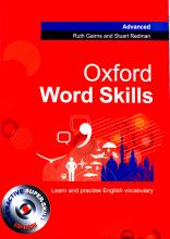 کتاب آکسفورد ورد اسکیلز Oxford Word Skills Advanced رحلی