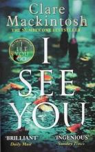 کتاب I See You
