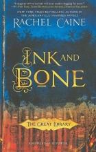 کتاب Ink and Bone - The Great Library 1