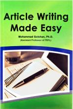 کتاب آرتیکل رایتینگ مید ایزی Article Writing Made Easy