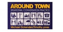 کتاب اروند تون Around Town