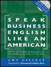 کتاب CD+انگليسي تجاري را مثل يک آمريکايي صحبت کنيد