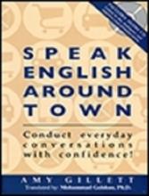 کتاب CD+انگليسي را در سطح شهر صحبت کنيد