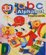کتاب Flash Cards A B C Alphabet