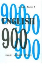 کتاب ENGLISH 900 A Basic Course 6