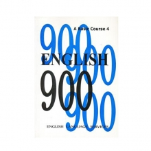 کتاب ENGLISH 900 A Basic Course 4