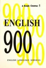 کتاب ENGLISH 900 A Basic Course 5