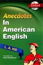 کتاب Anecdotes in American English دانشوري