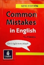 کتاب Common Mistakes in English-Fitikides