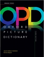 کتاب Oxford Picture Dictionary 3rd English-Persian+CD - Hard Cover