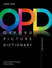 کتاب Oxford Picture Dictionary 3rd English-Persian+CD