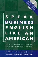 کتاب انگلیسی تجاری را مثل یک آمریکایی صحبت کنید+CD