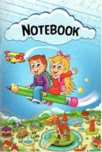کتاب Notebook دفتر چهارخط رحلي