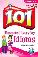 کتاب 101 Illustrated Everyday Idioms with CD