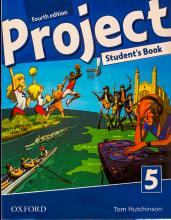 کتاب Project 4th 5