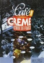 کتاب cafe creme 1 + cahier d'exercise + cd