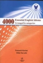 کتاب 4000 اصطلاح ضروري زبان انگليسي طبقهبندي شده