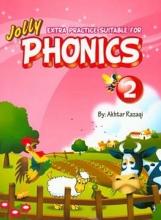 کتاب Extra Practice Suitable for Phonics 2