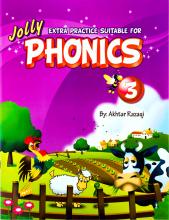 کتاب Extra Practice Suitable for Phonics 3
