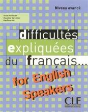 کتاب Difficultes expliquees - for English speakers