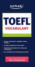 کتاب Essential Words for the Toefl +CD 7th Edition راهنما