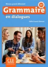 کتاب فرانسه گرامر این دیالوگ ویرایش دوم Grammaire en dialogues - grand debutant + CD - 2eme edition رنگی