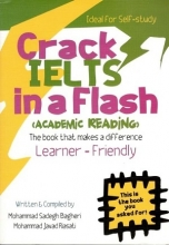کتاب (Crack IELTS In a Flash (Academic Reading