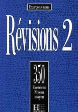 کتاب 350 Exercices De Revision Niveau Moyen
